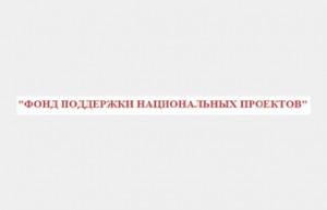 russian language services client logo